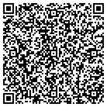 QR-код с контактной информацией организации БАЗА ГОРПЛОДООВОЩЕПРОМА