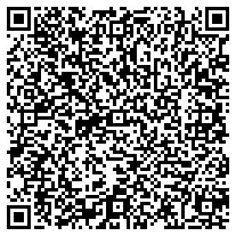 QR-код с контактной информацией организации БАЗА ЗАО ИРКУТСКРЫБА