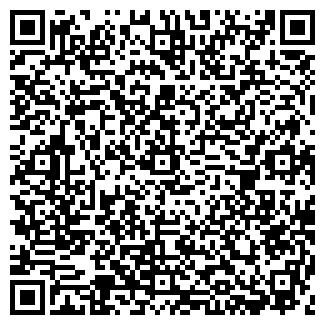 QR-код с контактной информацией организации БАЙКАЛАГРО