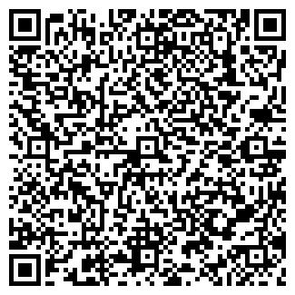 QR-код с контактной информацией организации БАЙКАЛПТИЦА