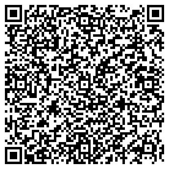 QR-код с контактной информацией организации БАЙКАЛЬСКИЕ ВОДЫ
