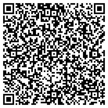 QR-код с контактной информацией организации БАЙКАЛЬСКИЙ РОДНИК, ООО