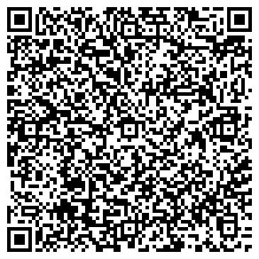 QR-код с контактной информацией организации БАЙКАЛЬСКИЙ ТРАКТ, ООО