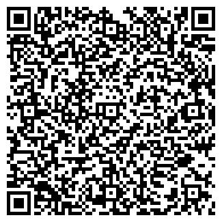 QR-код с контактной информацией организации БАЙКАЛ-НЕГБИ