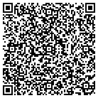 QR-код с контактной информацией организации БАЙКАЛ-ПРОДУКТ-ТРЕЙД
