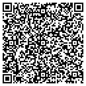QR-код с контактной информацией организации БЕРТА