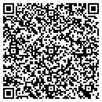 QR-код с контактной информацией организации БМД, ООО