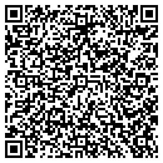 QR-код с контактной информацией организации ВИКТОРИ