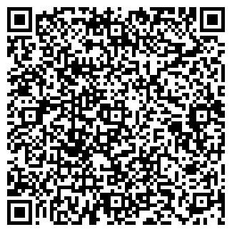 QR-код с контактной информацией организации ВИТАН
