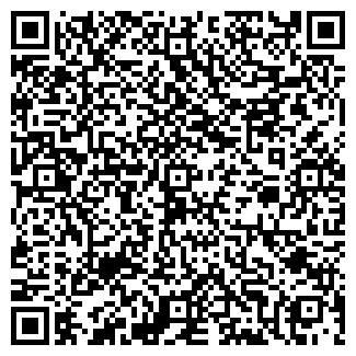 QR-код с контактной информацией организации ВОЯКС