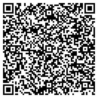 QR-код с контактной информацией организации ГАВАС
