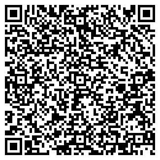 QR-код с контактной информацией организации ГАЯНЕ