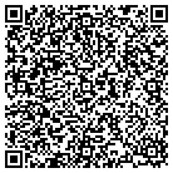 QR-код с контактной информацией организации ЕВРОПА-МОСТ, БАЙКАЛ-ФУДС