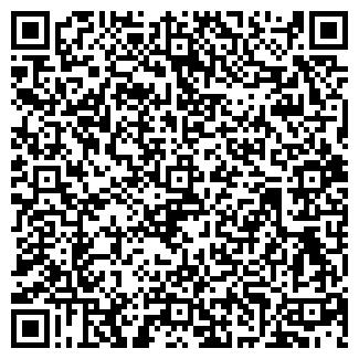 QR-код с контактной информацией организации ЗАТОН