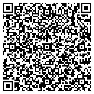 QR-код с контактной информацией организации ЗОЛОТО ЛЕНЫ