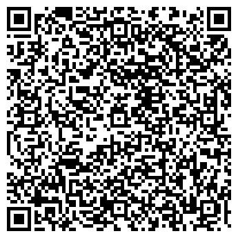 QR-код с контактной информацией организации ИРКУТ КОМБИНАТ, ГУ