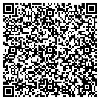 QR-код с контактной информацией организации ИРКУТСКЛЕСТОРГ