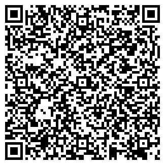 QR-код с контактной информацией организации КАВЕ ЛТД
