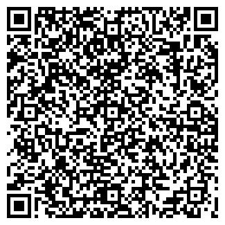 QR-код с контактной информацией организации КАТЭЛЬ