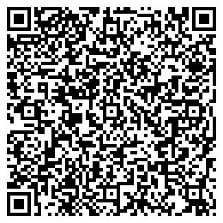 QR-код с контактной информацией организации КЕНТ