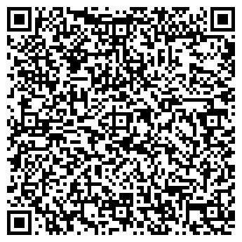 QR-код с контактной информацией организации КОНСЕРВАТОР, ООО