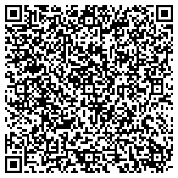 QR-код с контактной информацией организации КООПЕРАТИВ № 2 ПО ХРАНЕНИЮ ОВОЩЕЙ