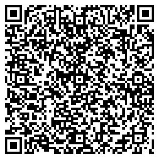 QR-код с контактной информацией организации КРИГУС