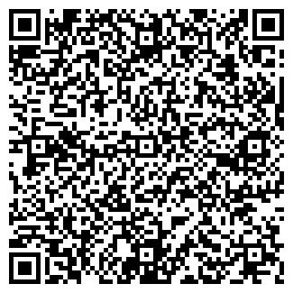 QR-код с контактной информацией организации КРОНА М