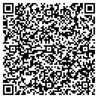 QR-код с контактной информацией организации ЛЕГРОН, ООО