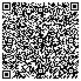 QR-код с контактной информацией организации МОСКОВСКИЙ ПРОЕКТ