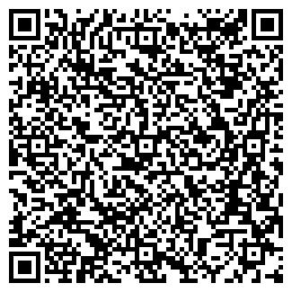 QR-код с контактной информацией организации НАНЬСИН