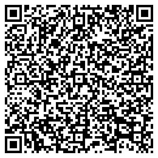 QR-код с контактной информацией организации НИКАНА