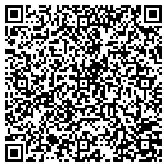 QR-код с контактной информацией организации ПОЛЕ № 23
