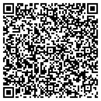 QR-код с контактной информацией организации ПРОДУКТСЕРВИС