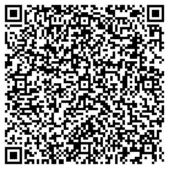 QR-код с контактной информацией организации ПРОК-СЕРВИС, ООО