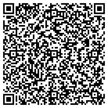 QR-код с контактной информацией организации РЕГИОН-БАЙКАЛ