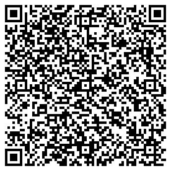 QR-код с контактной информацией организации РЕГУЛ ПЛЮС, ООО