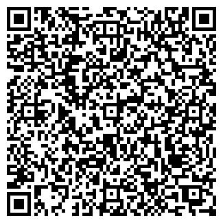 QR-код с контактной информацией организации СИБ КОМБИ