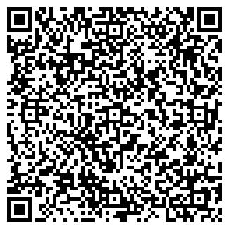 QR-код с контактной информацией организации СИБАТОМ БАЗА