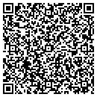 QR-код с контактной информацией организации СИБВЕСТЭКС
