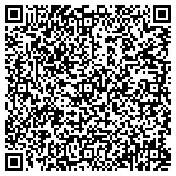 QR-код с контактной информацией организации СИБИРСКИЕ ЗАКРОМА, ООО