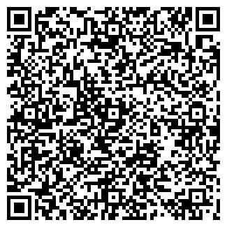 QR-код с контактной информацией организации СОРЭКС
