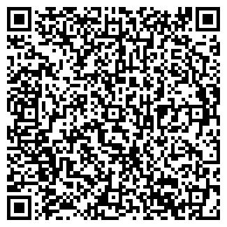 QR-код с контактной информацией организации СТЕНСОР