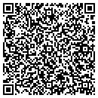 QR-код с контактной информацией организации СТИМ