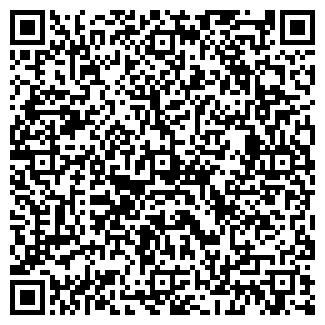 QR-код с контактной информацией организации СЫРОК