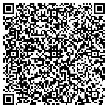 QR-код с контактной информацией организации ТОРГОВЫЙ ДОМ ДЮСК СПАРТАК