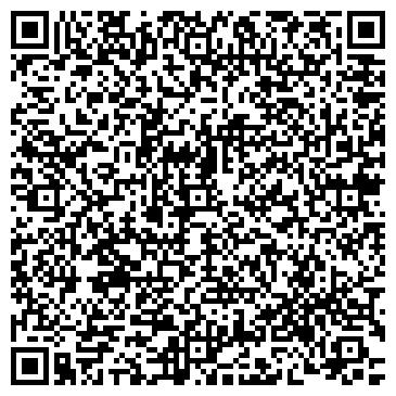 QR-код с контактной информацией организации ХЛЕБОПРИЕМНОЕ ПРЕДПРИЯТИЕ № 1