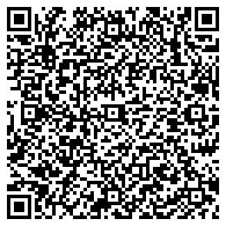 QR-код с контактной информацией организации ЭЙ-ТИ-ТРЕЙД