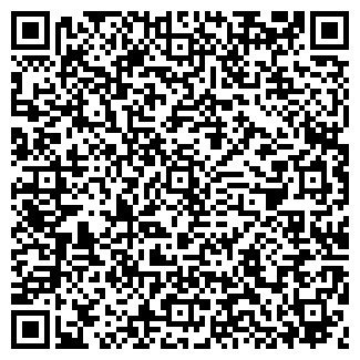 QR-код с контактной информацией организации ЭКОПРОДУКТ