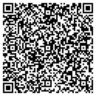 QR-код с контактной информацией организации ЭНОЛА
